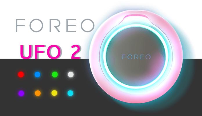 Review máy đắp mặt nạ Foreo UFO 2 1
